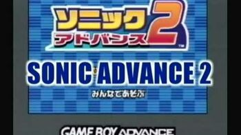 Sonic Advance 2 Trailer from Sonic Mega Collection