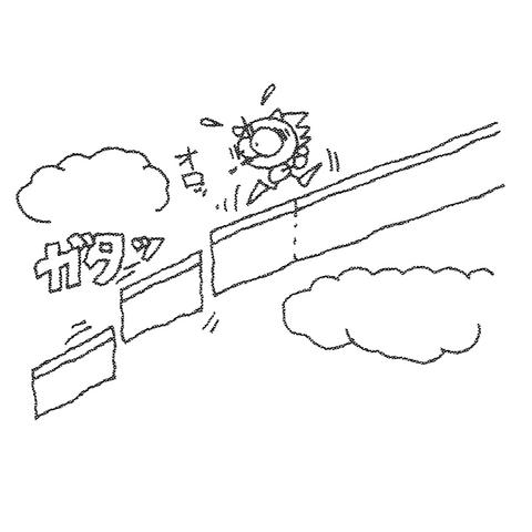 File:HirokazuYasuharaS&K-17.png