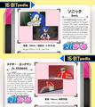 Thumbnail for version as of 19:21, September 10, 2015