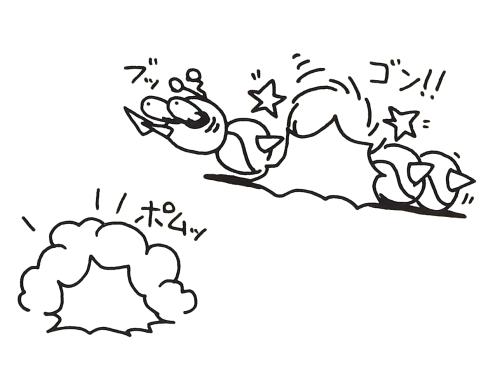 File:Sketch-Caterkiller-III.png