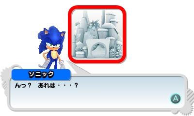 File:Sonic-Generations-9.jpg