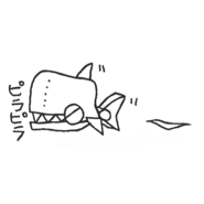 Sketch-Chop-Chop