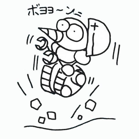 File:Sketch-Burrobot-III.png