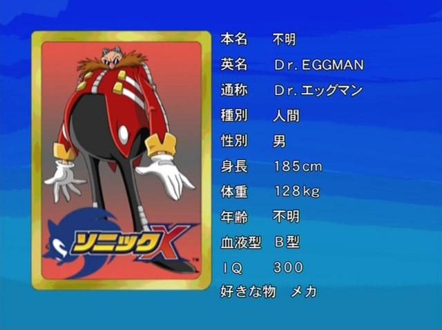 File:Sonicx-ep4-eye1.jpg