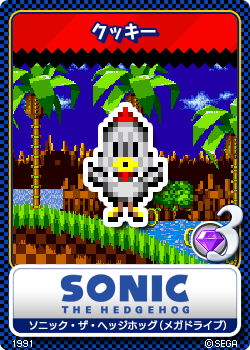 File:Sonic the Hedgehog MD - 14 Cucky.png