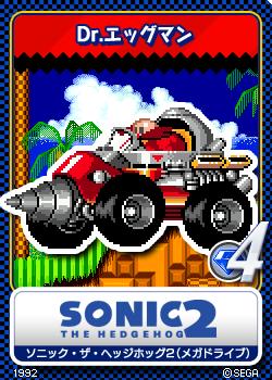File:Sonic the Hedgehog 2 MD - 14 Dr. Eggman.png