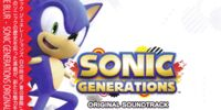 Blue Blur: Sonic Generations Original Soundtrack