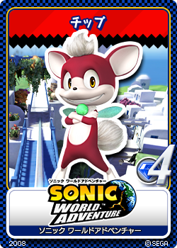 File:Sonic Unleashed 12 Chip.png
