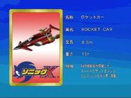 Sonicx-ep21-eye1