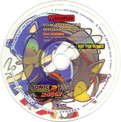 File:Sonic Adventure 2 Battle - Sampler.jpg