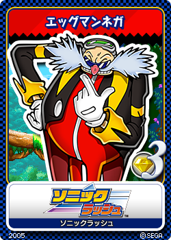 File:Sonic Rush 08 Eggman Nega.png