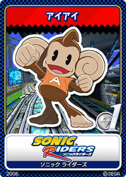 File:Sonic Riders 01 Aiai.png