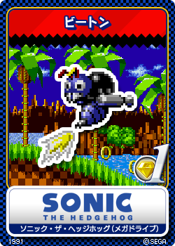 File:Sonic the Hedgehog (16-bit) 04 Buzzbomber.png