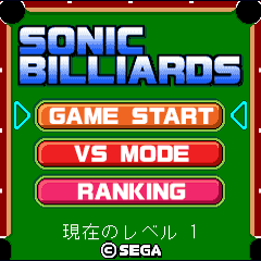 File:Sonic-billiards-01.png