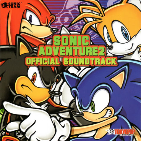 File:Sonic Adventure 2 Official ST.jpg