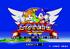 Sonic2 arcade screen