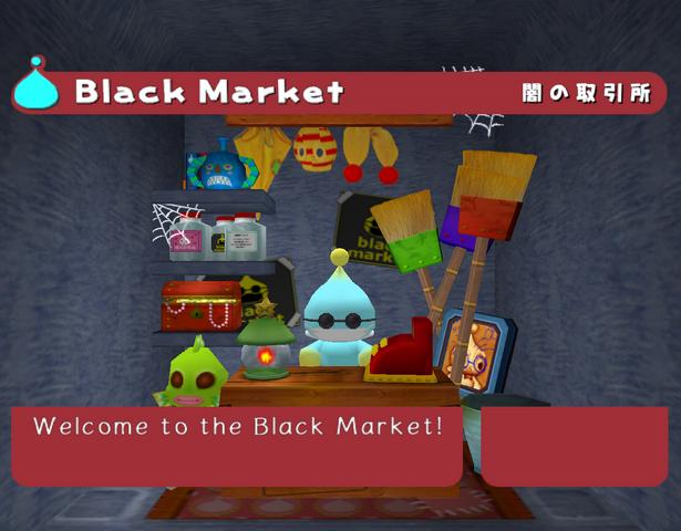 File:CK Black market.png