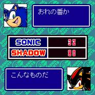 Sonic-darts-game2