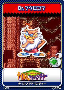 File:Tails Adventures - 07 Doctor Fukurokov.png