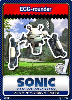File:Sonic 06 - 02 EGG-rounder.png