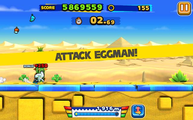 File:Desert Ruins (Sonic Runners) - Screenshot 2.png
