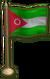 SU Shamar Miniature Flag
