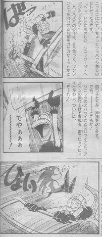 File:Adventures-of-Sonic-the-Hedgehog-Manga-2.jpg