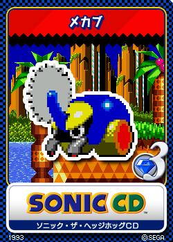 File:Sonic CD - 08 Mecha-Bu.png