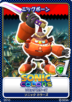 File:Sonic Colors 02 EggPawn.png