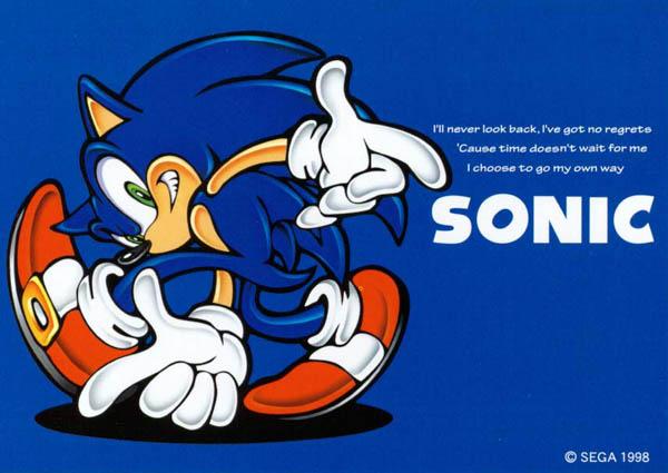 File:SA Sonic Original.jpg