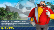 Profile SBRoL Eggman