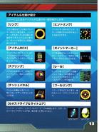 Manual0620jp