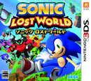 Lost World 3DS JP