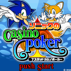 File:Sonic-poker-title.png