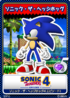 Sonic the Hedgehog 4 Episode 1 13 Sonic