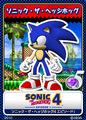 Thumbnail for version as of 06:31, November 14, 2011