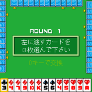 Sonic-hearts-03