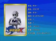 Sonicx-ep6-eye2