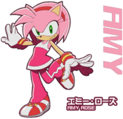 Amy - Artwork - (1).png