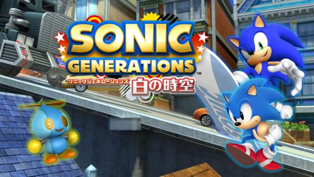 File:Wallpaper 3 - City Escape, Sonic Generations.png