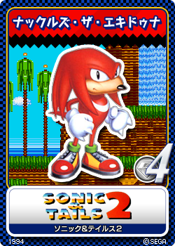 File:Sonic & Tails 2 - 10 Knuckles the Echidna.png