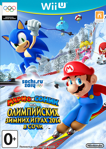 File:Olympicrus.png