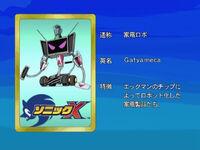Sonicx-ep43-eye2