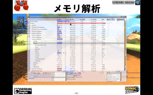 File:Hedgehog engine sonic38.jpg