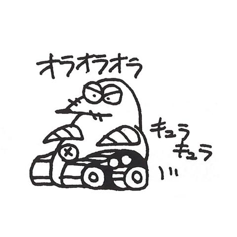 File:Sketch-Grounder.png