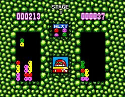 File:Master-System-Dr-Robotniks-Mean-Bean-Machine-8-bit.png