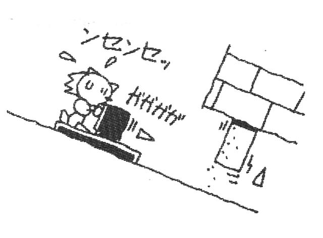 File:HirokazuYasuharaS&K-25.png