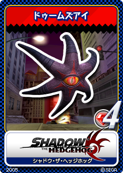 File:Shadow the Hedgehog - 17 Doom's Eye.png
