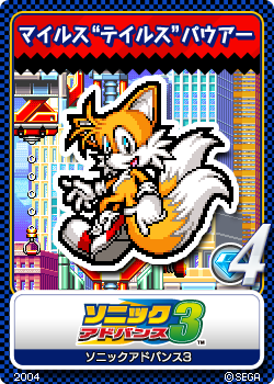 File:Sonic Advance 3 13 Tails.png