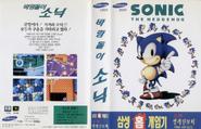 Sonickorenloveishippo